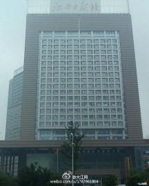 江西日报社